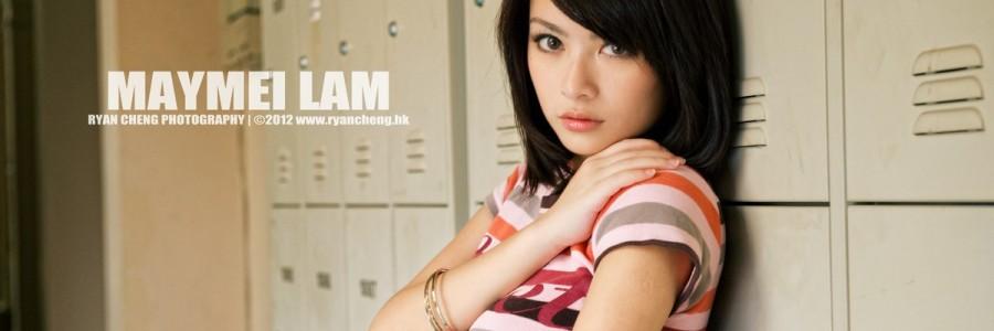 Maymei Lam Portrait