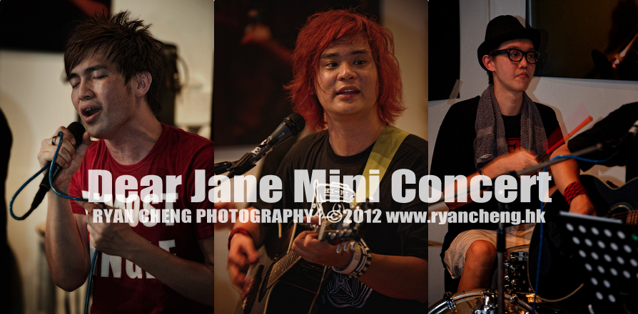 Dear Jane Mini Concert