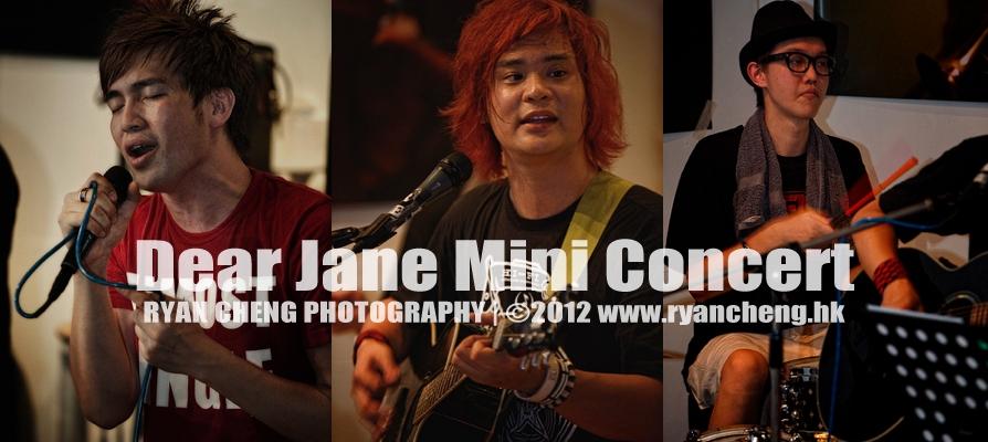 Dear Jane Mini Concert
