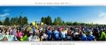 Snap of TRCC 2010 (3)