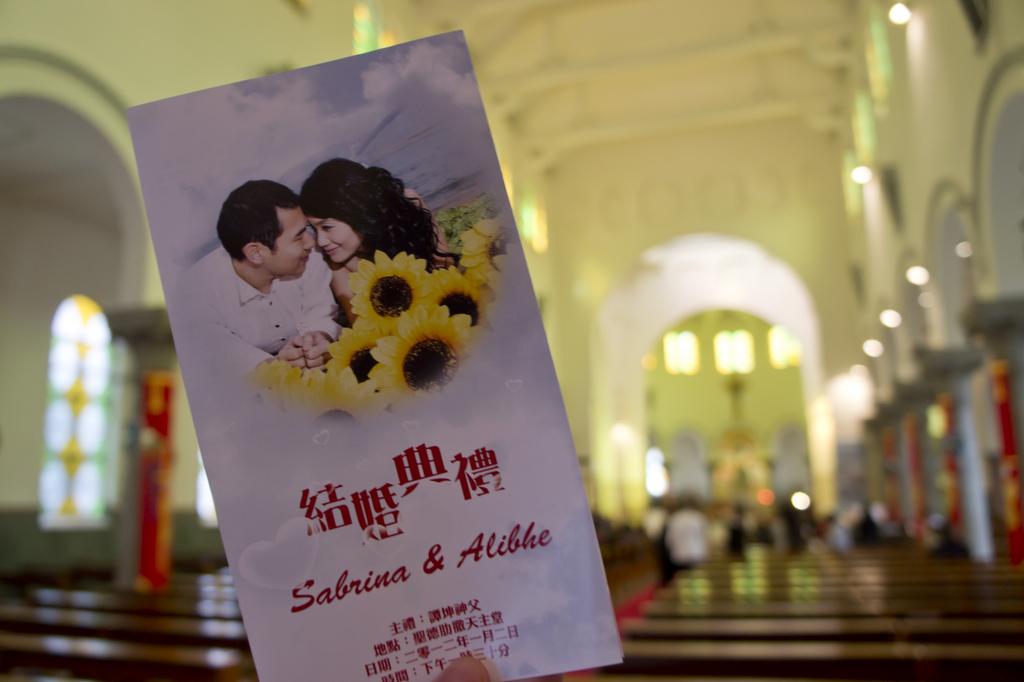 Sabrina & Ailbhe Wedding