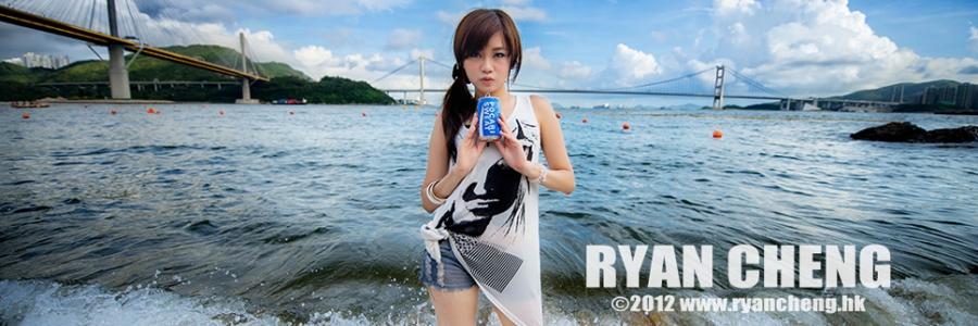 Vivian Chiu - Summer Girl