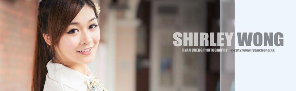 20120812 Shirley Wong - Student